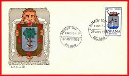 España. Spain. 1966. FDC. Vizcaya. Escudos. Coat Of Arms - FDC