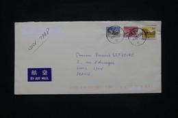 CHINE - Enveloppe Pour La France En 1993 - L 108476 - Briefe U. Dokumente