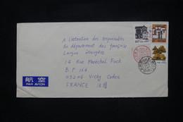CHINE - Enveloppe De Nanjing Pour La France En 1996 - L 108477 - Briefe U. Dokumente