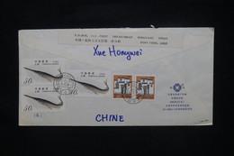 CHINE - Enveloppe De Shenyang Pour La France En 1997, Affranchissement Au Verso - L 108478 - Briefe U. Dokumente