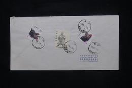 CHINE - Enveloppe Pour La France En 1999, Affranchissement Au Verso - L 108479 - Briefe U. Dokumente