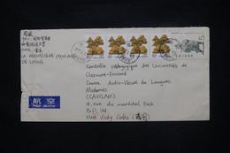 CHINE - Enveloppe Pour La France En 1997 - L 108480 - Briefe U. Dokumente