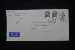 CHINE - Enveloppe De Shanghai Pour La France En 1997 - L 108481 - Briefe U. Dokumente