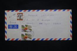CHINE - Enveloppe De Shanghai Pour La France En 1995 - L 108482 - Briefe U. Dokumente