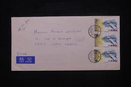 CHINE - Enveloppe De Shanghai Pour La France En 1996 - L 108484 - Briefe U. Dokumente