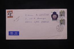 CHINE - Enveloppe De Shanghai Pour La France En 1996 - L 108485 - Briefe U. Dokumente