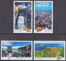 Taiwan - Formosa - New Issue 20-01-2021  (Yvert 4092-4095) - Neufs
