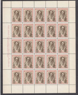 Bulgaria 1966 - 1050 Years Since The Death Of St. Clement Of Ohrid, Mi-Nr. 1654 In Sheet Of 25 Stamps, MNH** - Ungebraucht