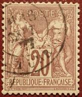 R1311/1095 - SAGE TYPE I N°67 CàD De PARIS Rue TURBIGO Du 13 SEPTEMBRE 1877 - 1876-1878 Sage (Typ I)