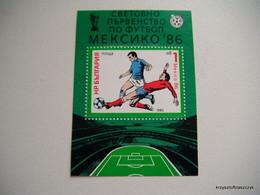 Bulgaria 1985 - Football World Cup - Mexico 1986 MNH - Ungebraucht