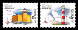 Russia 2021 Mih. 3055/56 Lighthouses Of The Barents Sea MNH ** - Unused Stamps