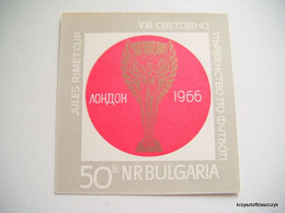 Bulgaria 1966 - Football World Cup - England MNH - Ungebraucht
