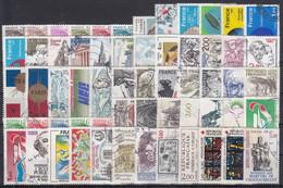 FRANCIA 1981 Nº 2118/2177 AÑO COMPLETO USADO 60 SELLOS - 1980-1989
