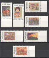 M204 1988 VIETNAM CULTURE ART PAINTINGS CHILDREN 1SET MNH - Altri