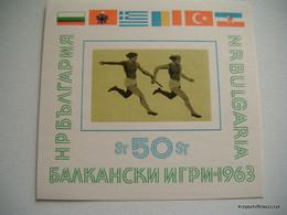 Bulgaria 1963 - Balkan Games  MNH - Ungebraucht