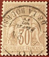 R1311/1102 - SAGE TYPE I N°69 - LUXE ➤ BEAU CàD De PARIS Rue De LA BOURSE Du 24 FEVRIER 1877 - 1876-1878 Sage (Typ I)