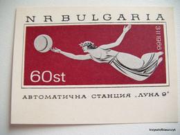 """Bulgaria 1966 - """"The Luna 9"""" Soviet Spacecraft`s Lunar Soft Landing MNH - Ungebraucht"""