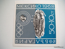 Bulgaria 1968 - Olympic Games- Mexico City 1968 MNH - Ungebraucht