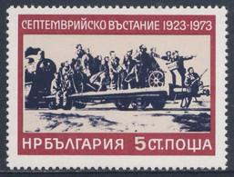 Bulgaria Bulgarien 1973 Mi 2259 YT 2017 SG 2254 ** Armed Train - 50th Ann. September Uprising 1923 / Eisenbahnwagen - Treni