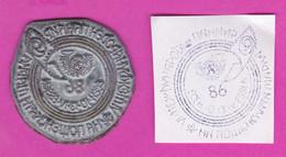 C238 / FDC - SEAL - 10.-13.IV.  1986 - VI Essen Germany International Postage Stamp Fair , Bulgaria Bulgarie Bulgarien - Esposizioni Filateliche