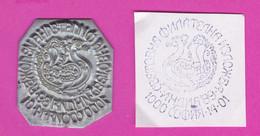 C261 / FDC - SEAL - 14.01.1989 Sofia - India '89 World Philatelic Exhibition ,  Indie Inde , Bulgaria Bulgarie Bulgarien - Esposizioni Filateliche