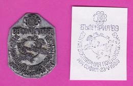C311 / FDC - SEAL - 13.V.1989 Sofia - Day Of UPU Universal Postal Union U.P.U World Philatelic Exhibition Bulgaria '89 - U.P.U.
