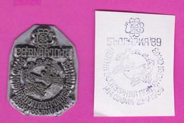 C260 / FDC - SEAL - 13.V.1989 Sofia - Day Of UPU Universal Postal Union U.P.U World Philatelic Exhibition Bulgaria '89 - U.P.U.
