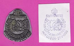 C316 / FDC - SEAL - 31.V.1989 Sofia - Day Of FIP 58 Congress FIP World Philatelic Exhibition Bulgaria '89 , Bulgarie - Esposizioni Filateliche