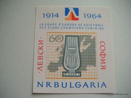 """Bulgaria 1964 - Sport Association """"Levski"""" - European Volleyball Ladies Cup  MNH - Ungebraucht"""