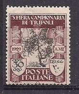 COLONIE ITALIANE LIBIA 1929 3°FIERA DI TRIPOLI SASS. 81 MLH VF - Libia