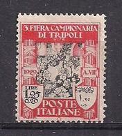 COLONIE ITALIANE LIBIA 1929 3°FIERA DI TRIPOLI SASS. 83 MLH VF - Libia