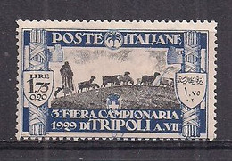 COLONIE ITALIANE LIBIA 1929 3°FIERA DI TRIPOLI SASS. 84 MLH VF - Libia