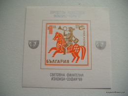Bulgaria 1969 - Airmail - Means Of Transport MNH - Ungebraucht