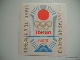 Bulgaria 1964 - Olympic Games - Tokyo 1964, Japan MNH - Ungebraucht