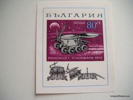 """Bulgaria 1970 -  """"Lunokhod 1"""" MNH - Ungebraucht"""