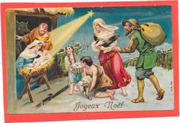 Gaufrée, Relief - Crèche De NOEL - Jésus, Marie, Joseph Lumière D'Etoile - Couple Et Enfants Apportant Des Dons - Non Classificati