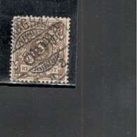 GERMAN  OFFICES In CHINA....1898:Michel 1 IIa Used With SHANGHAI Cancellation - Deutsche Post In China