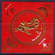 Philippines 2020 Year Of Ox SS MNH - Anno Nuovo Cinese