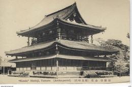 "JAPON - JAPAN  - ASIE - ASIA -  "" KONDO "" Horiuji, YAMATO ( Asuska Period ) - Altri"
