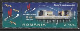 2008 -  Nucléaireélectrique Mi No 6331 - Usati