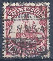Kaiserjacht 20, 4 C.,rosa  TSINGTAU        1910 - Kolonie: Kiautschou