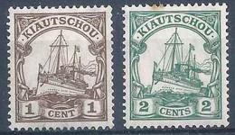 Kaiserjacht 28 / 29, 2 Stück *        1913/18 - Kolonie: Kiautschou