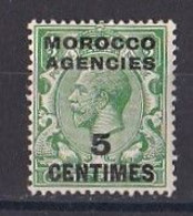 MAROC  Marocco  Agencies  1917  1924  King  George V Timbre  5 Centimes  Neuf ** MNH - Morocco Agencies / Tangier (...-1958)