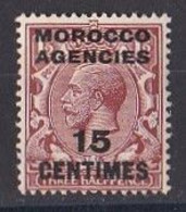 MAROC  Marocco  Agencies  1917  1924  King  George V Timbre 15 Centimes  Neuf ** MNH - Morocco Agencies / Tangier (...-1958)