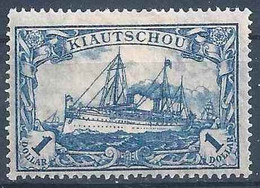 Kaiserjacht 35B, 1 Dollar, Blau *        1918 - Kolonie: Kiautschou