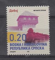Train, Trein, Eisenbahn, Locomotive Bosnie 2021, Mi Nr ?? - Treni