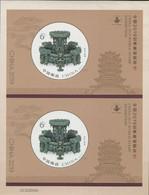 2020 CHINA 2019-12 WUHAN STAMP EXHIBITION DOUBLE MS SHEETLET - Blocks & Kleinbögen