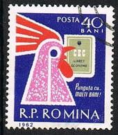 1962 - ROMANIA - GIORNATA DEL RISPARMIO / SAVINGS DAY. USATO - Usati