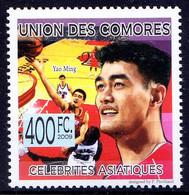 Comoros 2009 MNH Yao Ming, Celebrity Of China, Basketball Player Sports - Pallacanestro