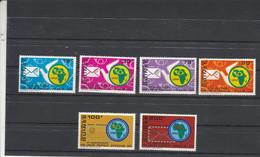 Guinée Yvert Série 466 à 469 + PA 103 Et 104 ** Neufs Sans Charnière - UPA Union Postale Africaine - Guinee (1958-...)